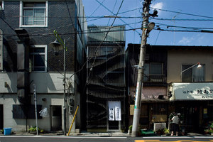 Yufutoku Restaurant | Ristoranti | ISSHO ARCHITECTS CO.,LTD.