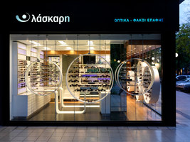 Optic shop Laskaris | Shops | dARCHstudio