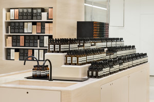 Aesop NEWoMan Shinjuku | Shop interiors | TORAFU ARCHITECTS