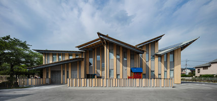 Aitoku Hoikuen | Detached houses | Kengo Kuma