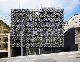 Green Cast | Office buildings | Kengo Kuma