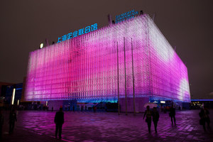 Dream Cube | Trade fair & exhibition buildings | ESI Design