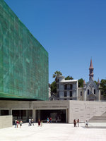 Museum of Memory and Human Rights | Musées | Estudio America