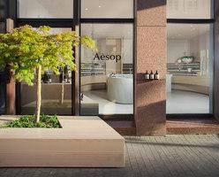 Aesop Grabenstraße | Intérieurs de magasin | Snøhetta