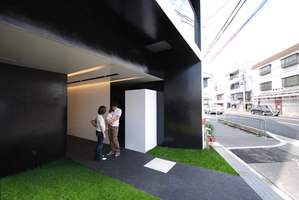 Apartment in Katayama | Apartment blocks | Mitsutomo Matsunami Architect & Associates