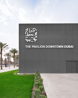 The Pavilion, Downtown | Oficinas | Studio M