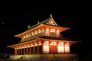 Heijo-kyo Daigoku Palace | Auditorium | Motoko Ishii Lighting Design
