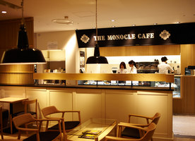 The Monocle Cafe | Referencias de fabricantes | MARUNI