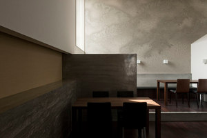 Cafe CROSS | Restaurants | FORM / Kouichi Kimura Architects