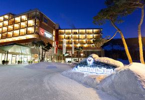 "Kempinski Hotel ""Das Tirol"" | Manufacturer references | AXOR"