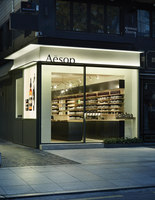 Aesop Garosu-Gil | Shop-Interieurs | Wise Architecture