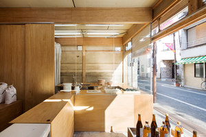 OKOMEYA | Shops | Schemata Architects