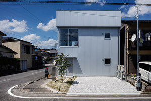 Renovation in Shizuoka | Detached houses | Shuhei Goto Architects