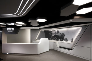 adidas Japan Headquarters Office | Office facilities | GARDE