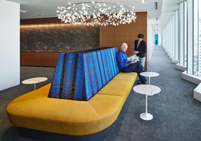MetLife Japan Headquarter Offices Tokyo Garden Terrace | Office facilities | GARDE