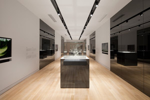 Design Wing at the Shanghai Museum of Glass | Installations | Coordination Asia