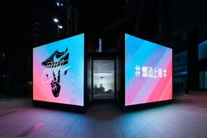 NIKE+ RUN CLUB hubs land | Showrooms | Coordination Asia