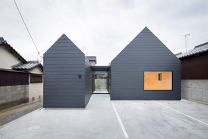 Sanjo Hokusei Community Center | Church architecture / community centres | Yasunari Tsukada design