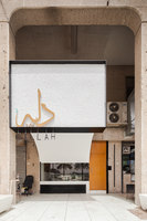 Dallah | Café interiors | AAP Associated Architects Partnership