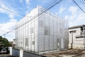 MoyaMoya | Case unifamiliari | Fumihiko Sano