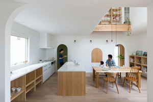 Otsu House | Casas Unifamiliares | ALTS Design Office