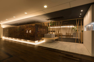 Sumiyagura | Restaurant interiors | ALTS Design Office
