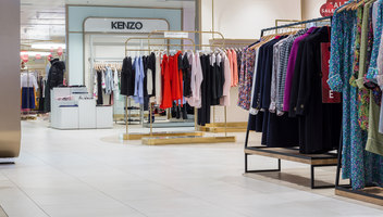 Centro Commerciale Tsum | Manufacturer references | Atlas Concorde