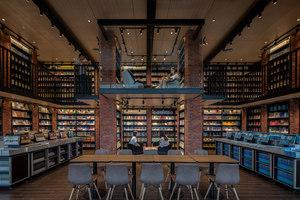 Chengdu Zhongshuge | Shop interiors | X+Living