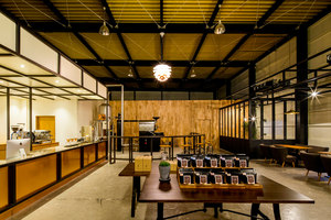 R ART of COFFEE | Ristoranti | iks design