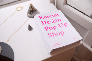 Korean Pop-Up | Shop interiors | Ubalt Architectes d'intérieur
