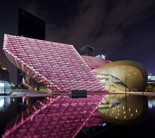 Museum of Contemporary Art & Planning Exhibition (MOCAPE) | Musées | GD-Lighting Design