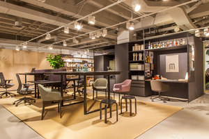 Vitra at NeoCon 2016 | Oficinas | SHIBULERU
