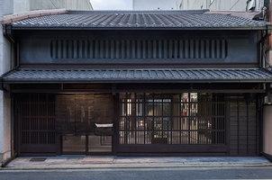 Issey Miyake Kyoto | Negozi | Naoto Fukasawa