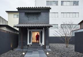 Issey Miyake Kyoto | Shops | Naoto Fukasawa