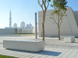 Wahat Al Karama Park Abu Dhabi | Manufacturer references | Bellitalia reference projects