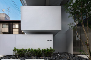 Apartment in Minami-Azabu | Mehrfamilienhäuser | Hiroyuki Moriyama Architect And Associates