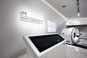 UIH Showroom | Ambulatori | Hallucinate