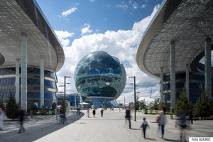 Future Energy Museum – Weltausstellung Astana 2017 | Manufacturer references | Design Composite