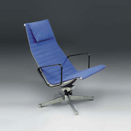 Aluminium group lounge chair