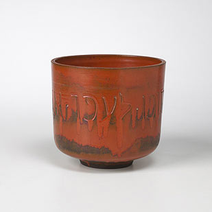 Red Glaze vessel