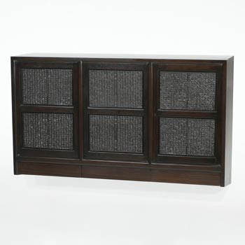 Wright-Chinese block cabinet