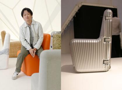 Mingei | Design