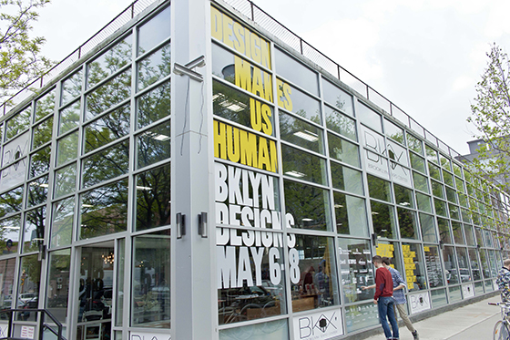 BKLYN DESIGNS Kicks Off NYCxDESIGN May 5-7 at the Brooklyn Expo Center in Greenpoint   Fairs