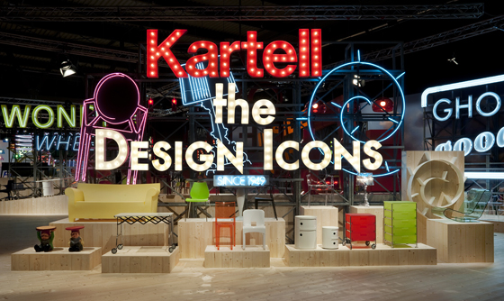 The Milan Four: Lorenza Luti from Kartell | News