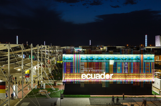 It's curtains for Expo 2015 | News