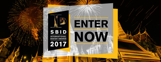 Calling all interior designers and architects! | Industry News