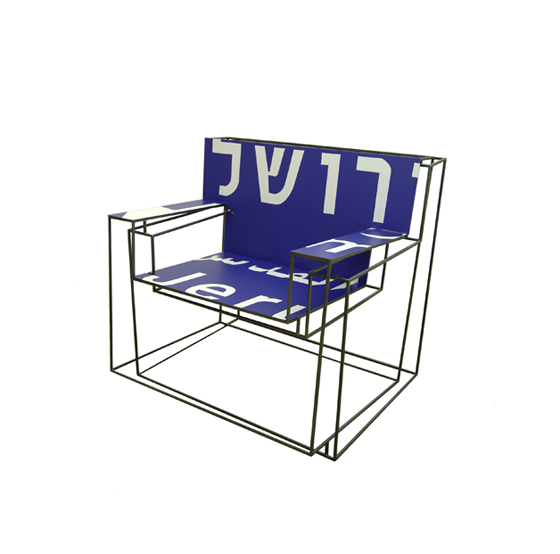 Design Israel | News