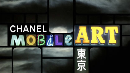CHANEL Mobile Art | News