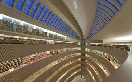 Knowledge Bases - Library architecture from antiquity to the digital age | Architecture
