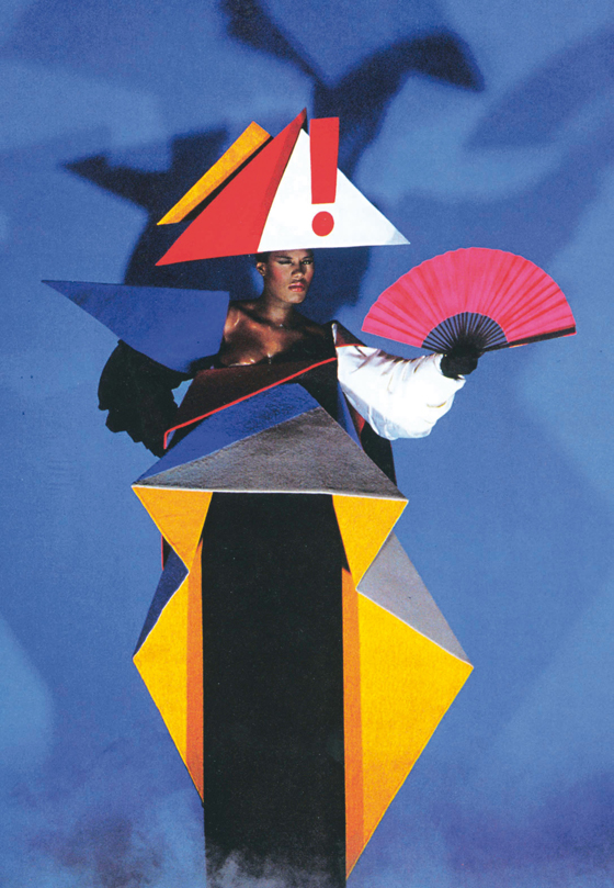 So PoMo! – 'Postmodernism: Style and Subversion 1970–1990' at London's V&A Museum | Nouveautés
